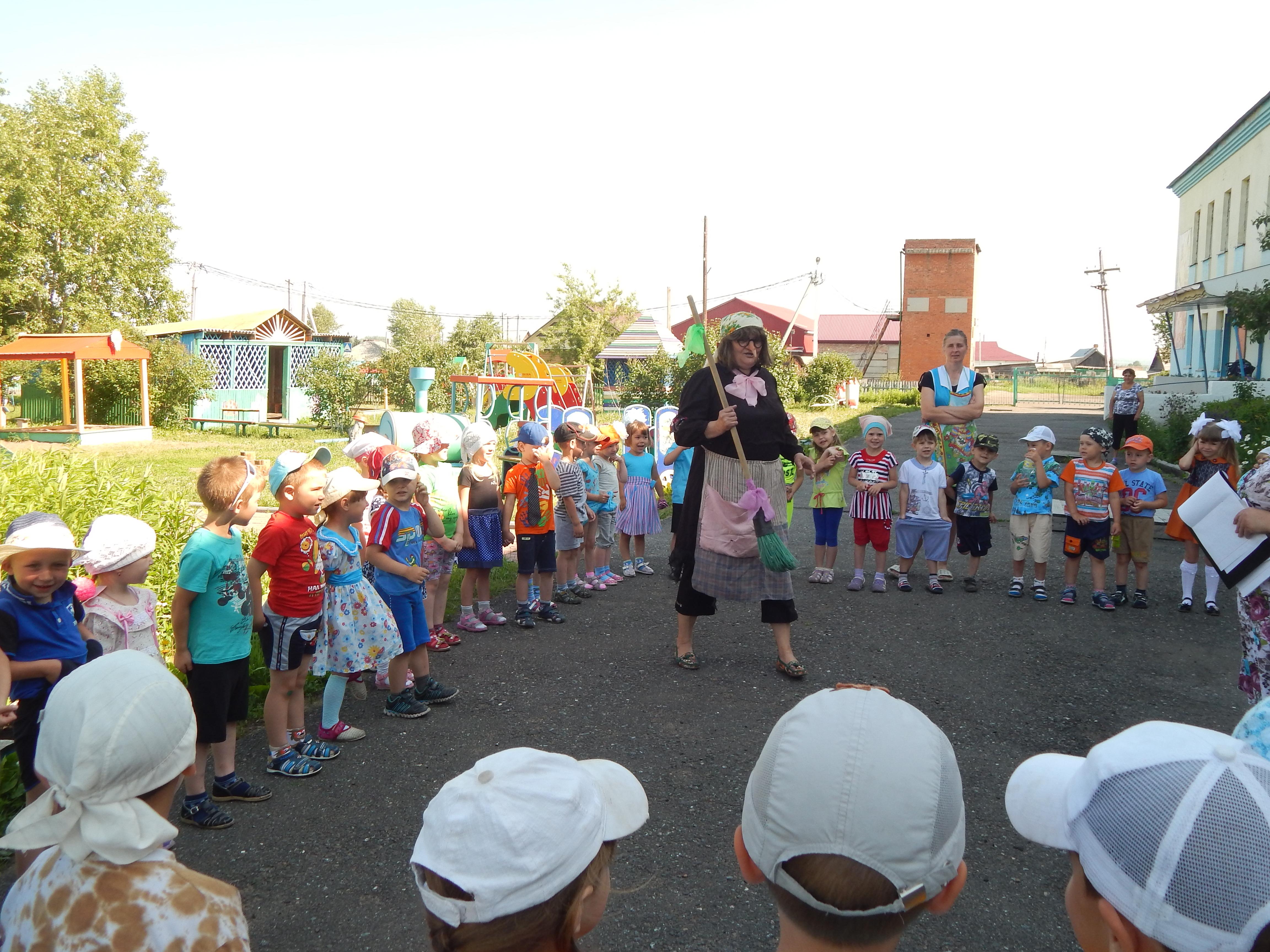 презентация сказка про подсолнух для малышей